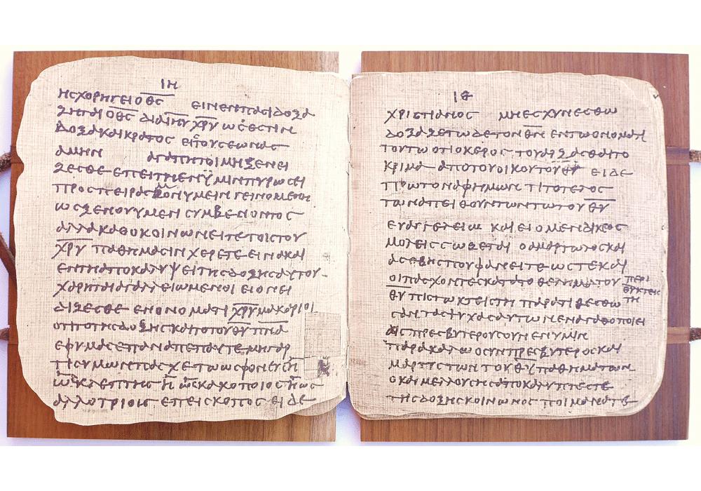 Epistles Of Saint Peter (The Bodmer Papyri VIII)  Manuscript Facsimile  Book  ...